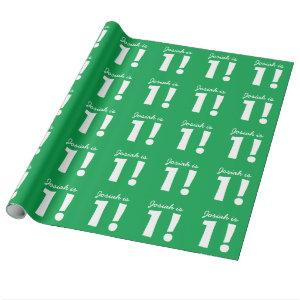 1st Birthday Custom Name KELLY GREEN Unisex Wrapping Paper