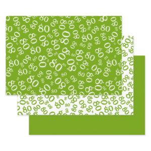 80th Birthday Green & White Number Pattern 80 Wrapping Paper Sheets