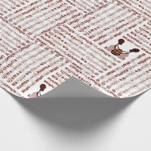African Women and a Basket Modern Kwanzaa Wrapping Paper
