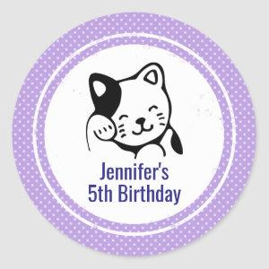 Black and White Kitty Cat Waving Hello Birthday Classic Round Sticker