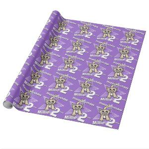 Cat purple add your age and name birthday wrap wrapping paper