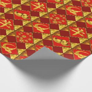 Chinese Happy New Year of The Ox Pattern Wrapping Paper
