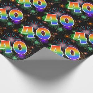 "Colorful Fireworks + Rainbow Pattern ""40"" Event # Wrapping Paper"