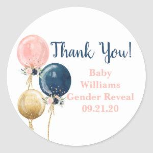 Gender Reveal Party Classic Round Sticker