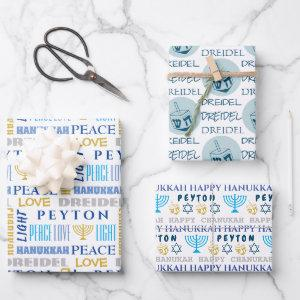 Happy Hanukkah Blue White Childs Name Typography Wrapping Paper Sheets