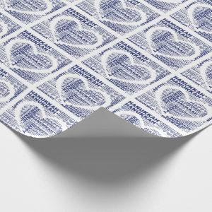 Happy Hanukkah Holiday Blue Heart Wrapping Paper