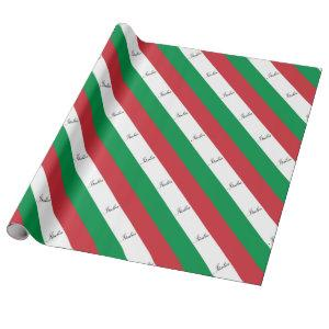 Italian Flag - Flag of Italy - Italia Wrapping Paper