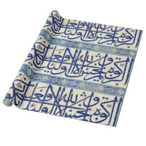 Iznik tiles with islamic calligraphy wrapping paper