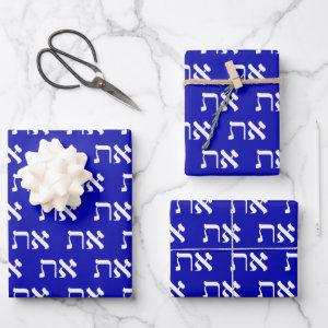 Jewish Aleph Tav White on Royal Blue Wrapping Paper Sheets