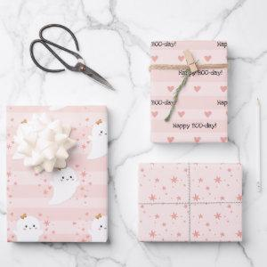 Kawaii Ghost Girly Pink Halloween Birthday Wrapping Paper Sheets