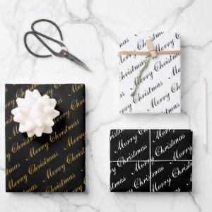 Merry Christmas Elegant Script Text Wrapping Paper Sheets