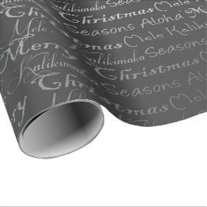 Merry Christmas Happy New Year Silver Gray Grey Wrapping Paper