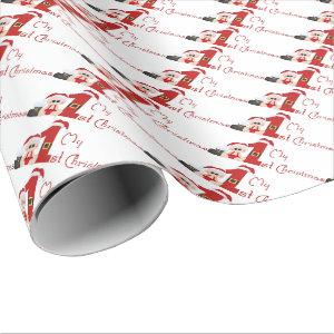 My First Christmas unisex baby wrapping paper