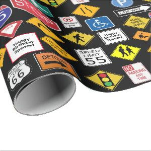 Personalized Street Signs Wrapping Paper