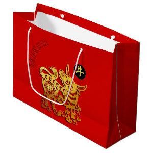Red Golden Ox Papercut Chinese New Year 2021 LGB Large Gift Bag