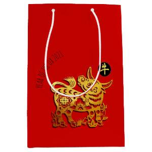 Red Golden Ox Papercut Chinese New Year 2021 MGB Medium Gift Bag