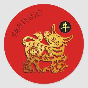 Red Golden Ox Papercut Chinese New Year 2021 RS Classic Round Sticker