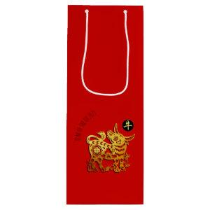 Red Golden Ox Papercut Chinese New Year 2021 WGB Wine Gift Bag