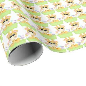Unisex baby giraffe tiled wrapping paper