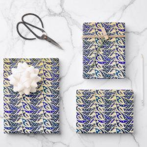 Whimsical blue and gold peacock feather pattern   sheets